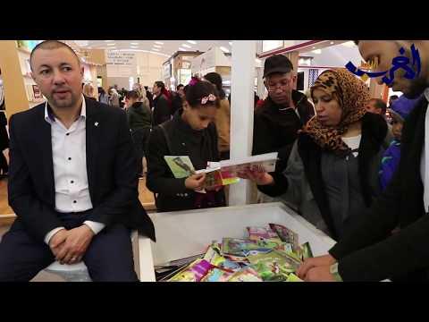 شاهد فعاليات المعرض الدولي للكتاب والنشر في الدار البيضاء