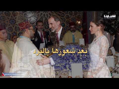 شاهد محمد السادس يُهدي سلهامه إلى ملكة إسبانيا بعد شعورها بالبرد