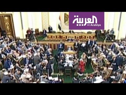 شاهد النواب المصري يُحيل التعديلات الدستورية إلى اللجنة التشريعية