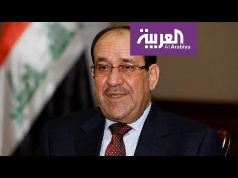 شاهد نور المالكي مهدد بالإطاحة من منصبه بتهمة الرشوة