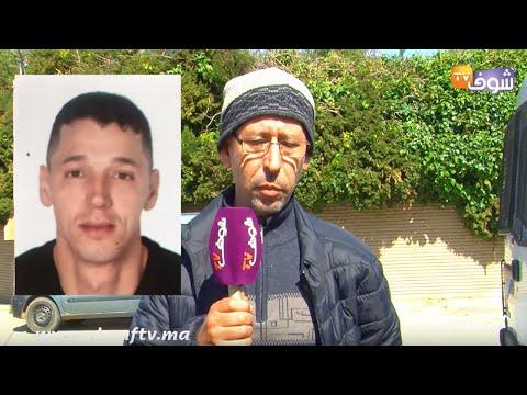 شاهد  عائلة بحار طنجة تكشف تفاصيل وفاته في ظروف غامضة