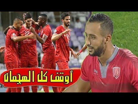 شاهد مهدي بنعطية يُبدع في أول مباراة له مع الدوري القطري