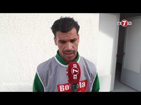 شاهد محسن الربيبي يتوقع مواجهة مثيرة بين الراسينغ البيضاوي والمغرب الفاسي