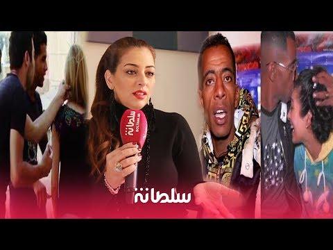 شاهد تعليق الفنانة أمل صقر على التحرش في المغرب