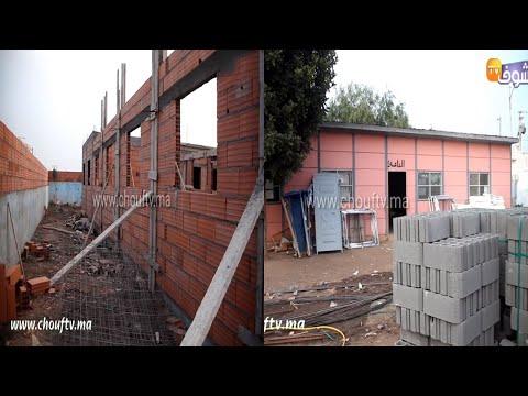 شاهد أعمال بناء ثانوية تأهيلية وسكن داخلي للتلاميذ في جماعة أولاد فارس