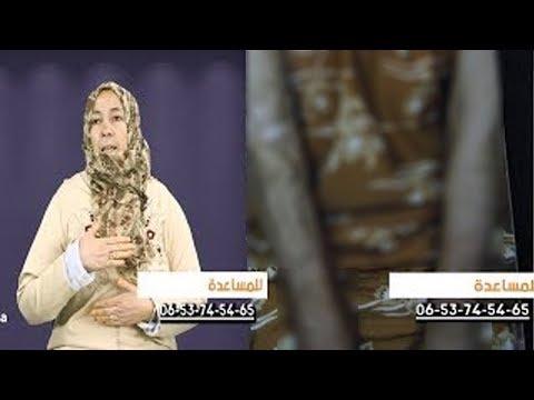 شاهد مغربية تكشف تفاصيل خطيرة عن تعرّضها للعنف الزوجي