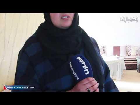 شاهد المغربية المُتبرِّعة بالمليار تردّ بشكل صادم على اتّهامها بالدعاية