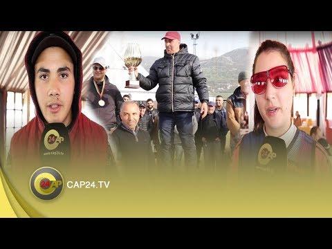 شاهد تتويج أبطال كأس المغرب للرماية 