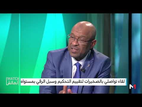 الكزاز يشيد بالحّكام المغاربة رغم الانتقادات