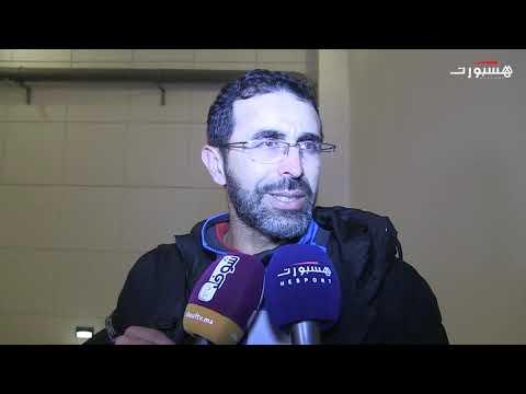 شاهدأوشريف يطالب جمهور حسنية أغادير بالمزيد من الدعم