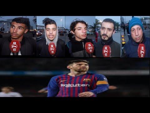 ردود أفعال الشارع المغربي حول شروط ليونيل ميسي