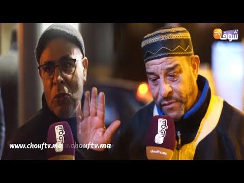 شاهد أسرة اللاعب الودادي مصطفى الرتباوي تودّعه بالدموع والحسرة