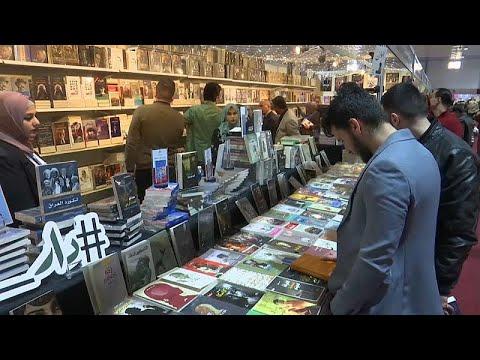 شاهد معرض بغداد الدولي للكتاب 2019 يُحقق النجاح المطلوب