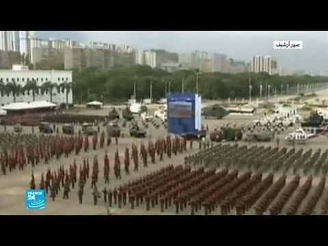 شاهد معلومات قد لا تعرفها عن الجيش الفنزويلي
