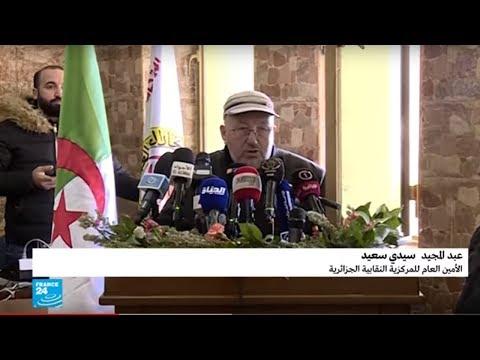 شاهد الأمين العام للمركزية النقابية يثير جدلًا في الجزائر