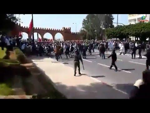 شاهدلحظة تفريق الأمن المغربي لمسيرة الأساتذة المتعاقدين في الرباط