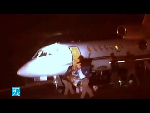 محاكمة المتهمين بتهريب 25 حقيبة كوكايين داخل طائرة