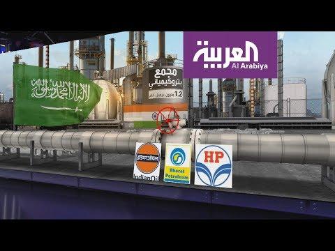 ماذا تفعل السعودية لضمان تصريف منتجاتها النفطية