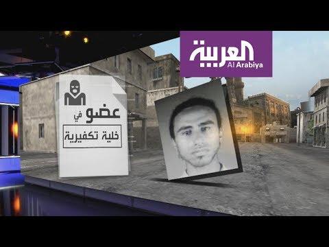 تفاصيل جديدة للتفجير الانتحاري قرب الأزهر في القاهرة