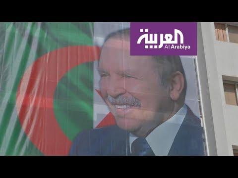 الشارع الجزائري غاضب على بوتفليقة بسبب ولايته الخامسة