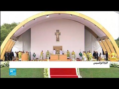شاهد البابا فرانسيس يواجه استغلال القساوسة للأطفال