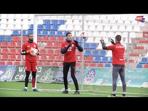 لاعبو الماط يُؤكّدون عزمهم العودة بالفوز من مراكش