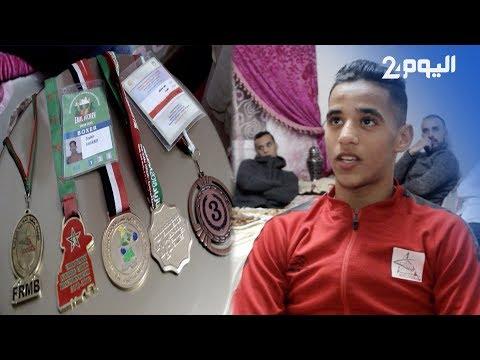 شاهد الملاكم المغربي زهير خيراوي يحصد لقب بطل العرب في مصر