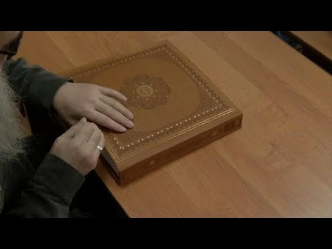 شاهد مسلمون مكفوفون يتعلمون القرآن بطريقة برايل في روسيا