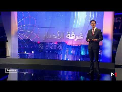 شاهد ارتفاع نشاط الموانئ المغربية بنسبة 19 خلال 2018