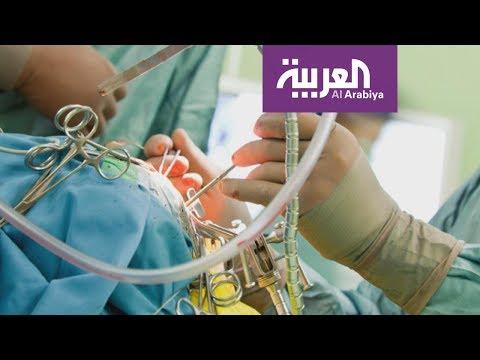 شاهد علاج جديد لمصابي مرض الشلل الرعاش