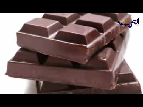 شاهد تناول الشيكولاتة باعتدال مفيد للأوعية الدموية