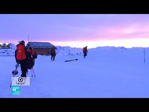 شاهد ما لا تعرفه عن أشهر محطات التزلج غرب فرنسا