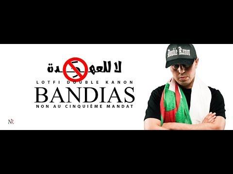 شاهد أغنية جزائرية تفضح نظام حُكم عبدالعزيز بوتفليقة
