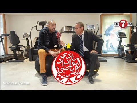 شاهد كريم العيادي ينتقد أوضاع  كرة السلة المغربية
