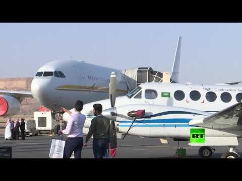 شاهد  انطلاق أعمال معرض الرياض للطيران