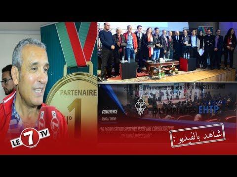 شاهد تفاصيل أولمبياد المدرسة الحسنية المغربية للأشغال العمومية
