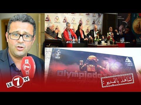 شاهد منصف اليازغي يشيد بالحس الوطني لجماهير المغرب