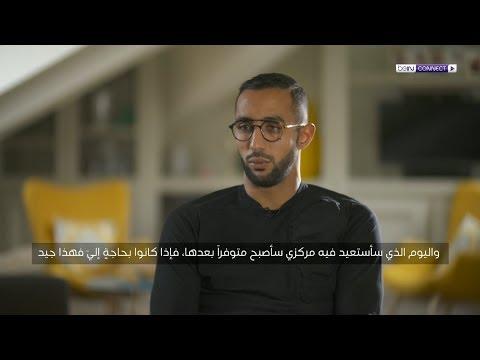 شاهد تقرير عن مهارات المغربي المهدي بن عطية