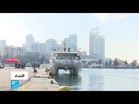 شاهد لبنان يطلق المسح البيئي البحري ضمن الرقعتين 4 و 9