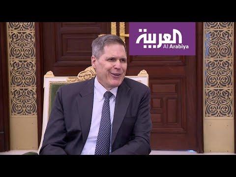 شاهد السفير الأميركي في اليمن يكشف الحل الأنسب لأزمة الحوثيين وإيران