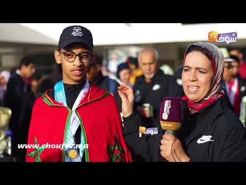 شاهد استقبال بعثة المنتخب المغربي البارالمبي عقب عودتهم من الإمارات