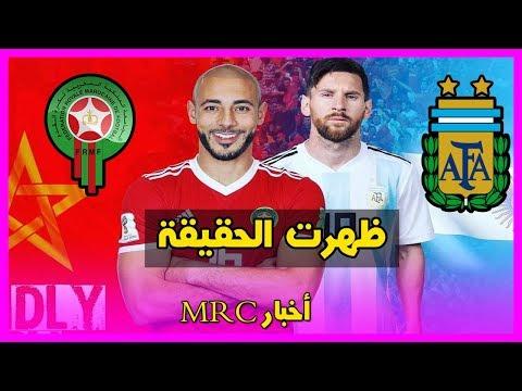 الصحافة العالمية تفضح الاتحادين المغربي الأرجنتيني بسبب ميسي