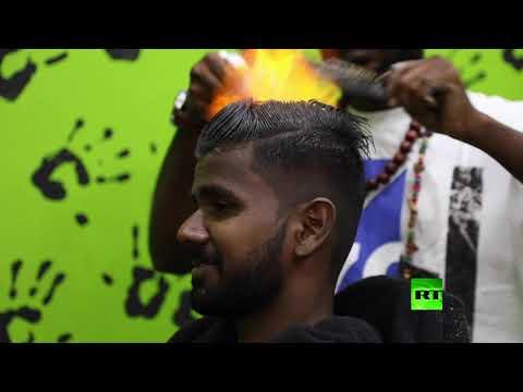 شاهد تعرف على أغرب طريقة لحلق الشعر في الهند