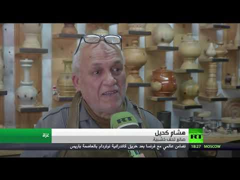 شاهد صناعة التحف الخشبية تزدهر في غزة