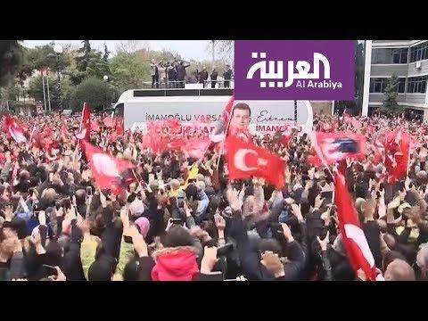 شاهد العدالة والتنمية يطالب بإعادة الانتخابات في تركيا
