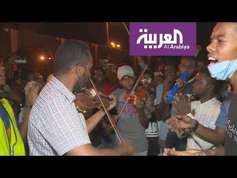 شاهد  دور الأغاني الوطنية في الثورة السودانية