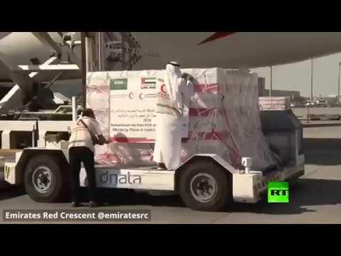 شاهد طائرة مساعدات إماراتية سعودية تتجه إلى طهران