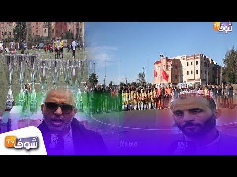 شاهد نادي رحال يفوز بدوري أمل الدروة على حساب النادي الإفريقي