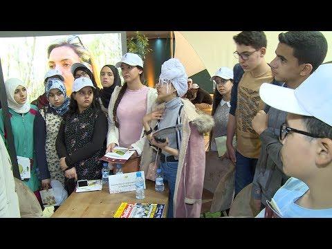 شاهد أطفال برلمانيون يزورون أروقة المعرض الدولي للفلاحة بالمغرب