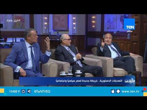 شاهد أسامة سرايا يعتبر الإقبال على الاستفتاء تجديد ثقة للسيسي